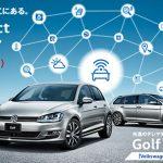 VW   GOLF CONECT発売!