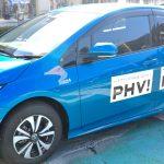 プリウスphvを買った。納車はまだまだ先、ソーラーパネルを付けるとまだ先。