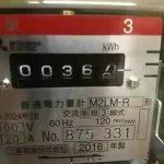 プリウスPHV昨晩は4.5kwh消費! 電費は7.5km/kwh!