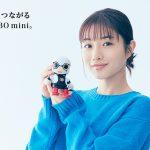 TOYOTAの可愛いロボット  KIROBO mini発売