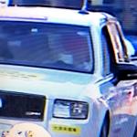 箱根駅伝速報 今年の箱根駅伝ではTOYOTA新型センチュリーが走っている。すごい存在感。2年前にはあれほどプリウスphvが走っていたのに。
